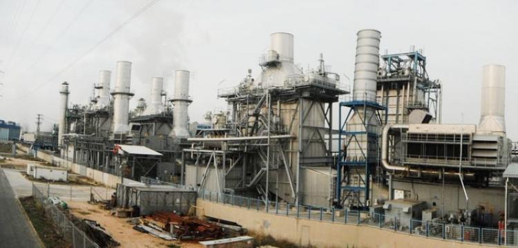 Bosen Elektrik Enerjisi Toptan Satış Anonim Şirketi